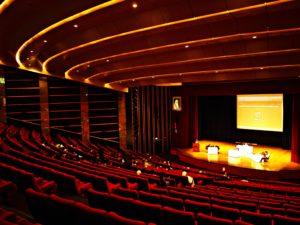AUS_Main_Auditorium-300x225-1.jpg